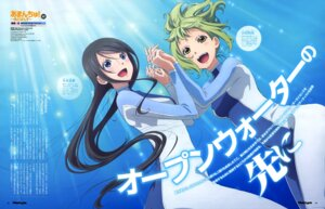 Rating: Safe Score: 15 Tags: amanchu! amanchu!_~advance~ bodysuit itou_youko User: drop