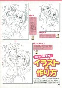 Rating: Safe Score: 12 Tags: kantoku kurumi_(kantoku) shizuku_(kantoku) sketch text tutorial User: fireattack