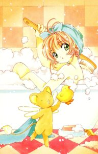 Rating: Questionable Score: 6 Tags: bathing card_captor_sakura clamp kerberos kinomoto_sakura naked User: Share