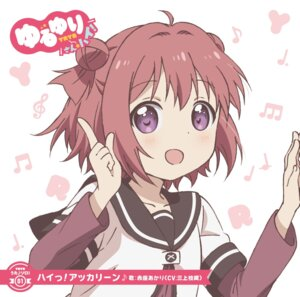 Rating: Safe Score: 14 Tags: akaza_akari disc_cover seifuku tagme yuru_yuri User: saemonnokami