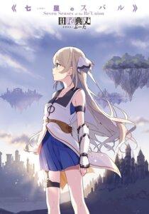 Rating: Safe Score: 15 Tags: armor buuta garter shichisei_no_subaru tagme User: kiyoe
