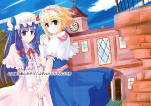 Rating: Safe Score: 3 Tags: alice_margatroid crease hachisu_kon patchouli_knowledge touhou User: Radioactive
