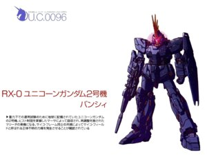 Rating: Safe Score: 3 Tags: banshee gundam gundam_unicorn mecha screening wallpaper User: HMX999