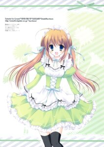 Rating: Safe Score: 45 Tags: cascade dress hasekura_chiaki maid thighhighs User: fireattack