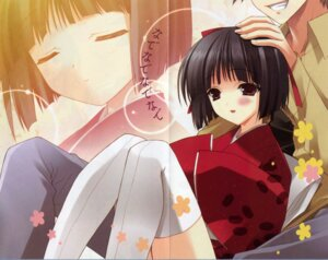 Rating: Safe Score: 9 Tags: akikan! bleed_through shiruko suzuhira_hiro User: admin2