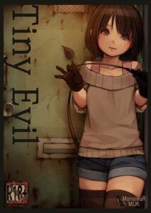 Rating: Safe Score: 13 Tags: sweater tagme tail thighhighs weapon User: Radioactive