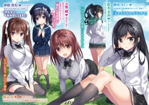 Rating: Safe Score: 31 Tags: boku_no_kanojo_sensei oryou seifuku sweater tagme thighhighs User: kiyoe