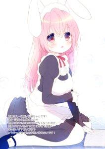 Rating: Questionable Score: 20 Tags: animal_ears breast_hold bunny_ears heels maid tagme usashiro_mani User: Radioactive