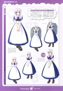Rating: Safe Score: 6 Tags: character_design fujikura_itsuki maid tsunagaru★bangle windmill User: admin2