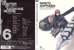 Rating: Safe Score: 4 Tags: male naruto naruto_shippuden sasori_(naruto) User: calebjoe