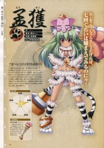 Rating: Safe Score: 8 Tags: animal_ears baseson koihime_musou moukaku nekomimi profile_page User: admin2