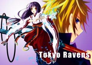 Rating: Safe Score: 8 Tags: shousuke tokyo_ravens tsuchimikado_harutora tsuchimikado_natsume User: sylver650