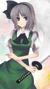 Rating: Safe Score: 2 Tags: konpaku_youmu swami touhou User: konstargirl