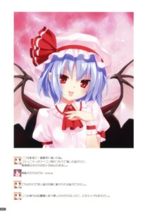 Rating: Safe Score: 17 Tags: luminocity peco remilia_scarlet touhou wings User: fireattack