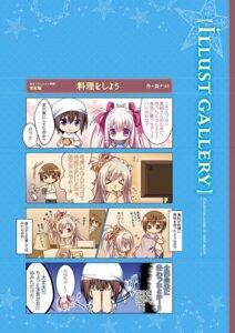Rating: Safe Score: 2 Tags: chibi digital_version lump_of_sugar moekibara_fumitake oumi_kokoro sekai_to_sekai_no_mannaka_de tsukidate_minori User: Checkmate