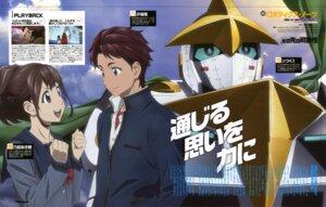 Rating: Safe Score: 6 Tags: robotics;notes seifuku senomiya_akiho takahashi_hideki yashio_kaito User: Ravenblitz