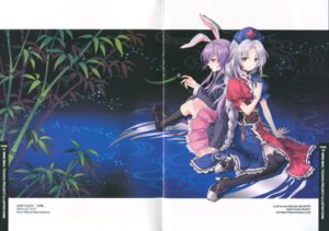 Rating: Safe Score: 16 Tags: an2a animal_ears bunny_ears crease fixme reisen_udongein_inaba thighhighs touhou wind_mail yagokoro_eirin User: blooregardo