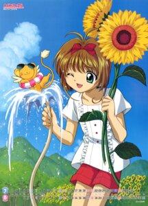 Rating: Safe Score: 4 Tags: calendar card_captor_sakura fujita_mariko kerberos kinomoto_sakura madhouse User: Omgix