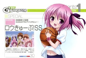 Rating: Safe Score: 17 Tags: minato_tomoka ro-kyu-bu! User: drop