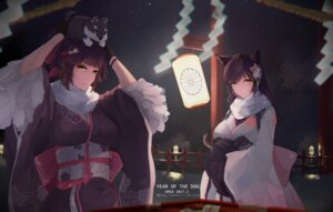 Rating: Safe Score: 28 Tags: animal_ears atago_(azur_lane) azur_lane kimono tagme takao_(azur_lane) User: Nepcoheart