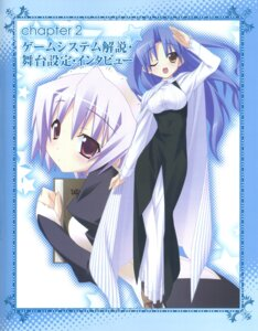 Rating: Safe Score: 7 Tags: dress kannagi_rei kujou_herena maid melilot twinkle_crusaders User: admin2