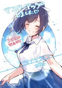 Rating: Safe Score: 17 Tags: aonatsu_line giga kousaka_miki seifuku skirt_lift u35 User: moonian