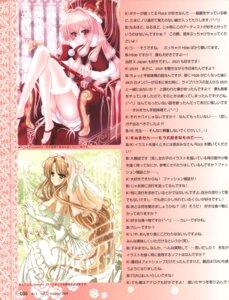 Rating: Safe Score: 11 Tags: dress kawamura_hiroki thighhighs User: blooregardo