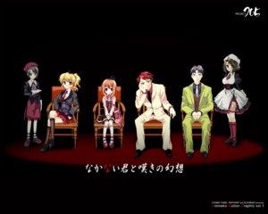 Rating: Safe Score: 5 Tags: cosmic_comic dress ico_(artist) kanon_(umineko) shannon umineko_no_naku_koro_ni ushiromiya_battler ushiromiya_george ushiromiya_jessica ushiromiya_maria wallpaper User: 632279779