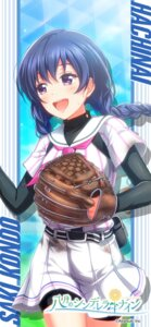 Rating: Safe Score: 1 Tags: baseball bike_shorts hachigatsu_no_cinderella_nine tagme uniform User: saemonnokami