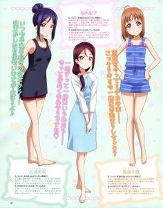 Rating: Safe Score: 20 Tags: dress love_live!_sunshine!! matsuura_kanan sakurauchi_riko tagme takami_chika User: drop