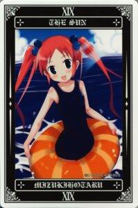 Rating: Safe Score: 8 Tags: card mizuki_hotaru school_swimsuit swimsuits User: petopeto