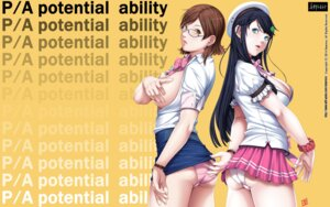 Rating: Questionable Score: 27 Tags: ass breast_hold cleavage empress megane mihara_aika no_bra open_shirt p/a:_potential_ability pantsu sei_shoujo seifuku takajou_yuna wallpaper User: girlcelly
