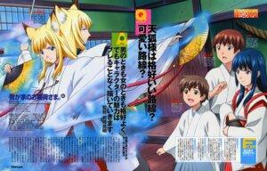 Rating: Safe Score: 2 Tags: kitsune kou takagami_noboru takagami_tooru tenko_kuugen wagaya_no_oinari-sama User: vita
