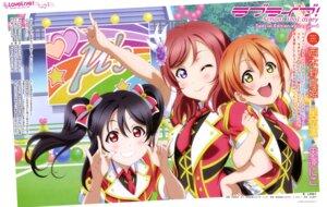 Rating: Safe Score: 24 Tags: hoshizora_rin love_live! nagatomi_kouji nishikino_maki yazawa_nico User: drop
