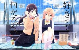 Rating: Safe Score: 26 Tags: feet inomata_masami koito_yuu nanami_touko seifuku yagate_kimi_ni_naru User: drop