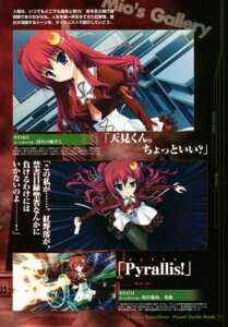 Rating: Safe Score: 13 Tags: 11eyes kouno_mio lass narumi_yuu pantyhose seifuku User: syaoran-kun