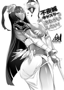 Rating: Questionable Score: 17 Tags: armor fate/grand_order marushin monochrome scheherazade_(fate_grand/order) User: mash