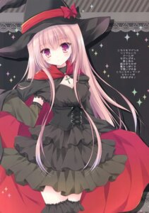 Rating: Questionable Score: 10 Tags: cascade cleavage dress hasekura_chiaki tagme thighhighs witch User: Radioactive