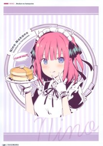 Rating: Safe Score: 18 Tags: 5-toubun_no_hanayome 6u maid nakano_nino tagme User: kiyoe