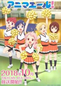 Rating: Safe Score: 8 Tags: animayell! arima_hizume cheerleader hatoya_kohane sawatari_uki tagme tatejima_kotetsu ushiku_kana User: saemonnokami
