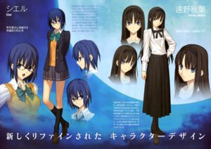 Rating: Safe Score: 30 Tags: ciel megane seifuku takeuchi_takashi toono_akiha tsukihime type-moon User: SubaruSumeragi