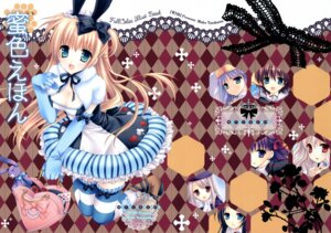 Rating: Safe Score: 27 Tags: animal_ears bunny_ears cleavage dress fixed heels tatekawa_mako thighhighs User: mmqmxsg
