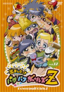 Rating: Safe Score: 3 Tags: akazutsumi_momoko boomer brick butch disc_cover dress goutokuji_miyako matsubara_kaoru powerpuff_girls_z shimogasa_miho User: Radioactive