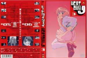 Rating: Safe Score: 3 Tags: disc_cover heat_guy_j kyoko_milchan screening User: majoria
