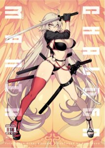 Rating: Questionable Score: 35 Tags: bear_hand bikini fate/grand_order fishine garter heels jeanne_d'arc jeanne_d'arc_(alter)_(fate) kingtime swimsuits sword thighhighs User: Radioactive