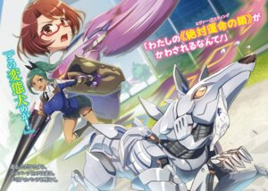 Rating: Safe Score: 16 Tags: digital_version erica_candle garter hundred liddy_steinberg mecha megane pantsu tanaka_kii uniform weapon User: kiyoe