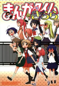 Rating: Safe Score: 5 Tags: abe_maria acchi_kocchi fuon_connect! ga_geijutsuka_art_design_class hayama_akiho hidamari_sketch hirona_ex. ichii_yui ichiroh! kami-sama_to_iutoori! kill_me_baby konishi_nanako manga_time_kirara mikami_komata miniwa_tsumiki nakamura_hirona oribe_yasuna rakka_ryuusui sakai_fuon sonya_(kill_me_baby) yamaguchi_kisaragi yuno yuyushiki User: noirblack