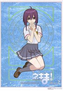 Rating: Safe Score: 10 Tags: disc_cover mahou_sensei_negima miyazaki_nodoka seifuku User: Radioactive