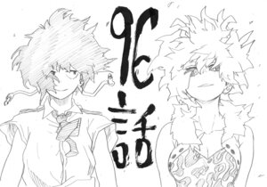 Rating: Safe Score: 6 Tags: ashido_mina boku_no_hero_academia cleavage monochrome sketch tagme User: Radioactive