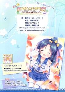 Rating: Questionable Score: 7 Tags: roritora seifuku tagme thighhighs tsukishima_yuuko User: Radioactive